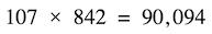 ondalık sayıların çarpımı